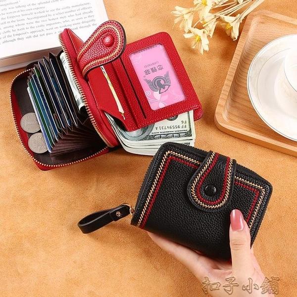 錢包女短款-新款韓版潮多卡位可愛學生零錢包折疊 【全館免運】