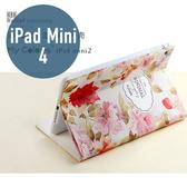 iPad mini 4 浮雕系列 彩繪卡通 側翻皮套 支架 平板套 平板 皮套 平板殼 保護套 保護