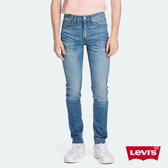 Levis 男款 510緊身窄管牛仔褲 / 淺藍刷白 / 微破壞細節 / FLEX雙向超彈力布料