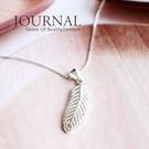 925純銀 縷空羽毛葉 鎖骨鍊 短項鍊 ...