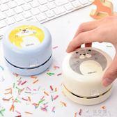 桌面吸塵器 迷你桌面吸橡皮擦屑削電動吸塵器清潔微型清理神器 俏女孩