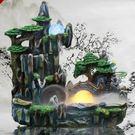 風水輪 假山噴泉流水風水輪家居裝飾擺件招財盆景工藝品養魚魚缸 加濕器wy招財擺件