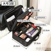 大容量化妝包女便攜旅行化妝品收納包風超火專業跟妝師手提箱 韓語空間