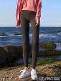 秋冬顯瘦運動長褲女彈力修身中腰緊身跑步褲純色休閒瑜伽褲  潮流前線