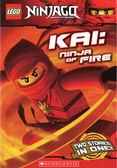 LEGO NINJAGO (樂高旋風忍者):  KAI  NINJA OF FIRE