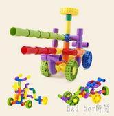 拼裝玩具水管積木玩具3-6周歲兒童水管道玩具積木水管玩具益智拼裝管道式 QG11137『Bad boy時尚』