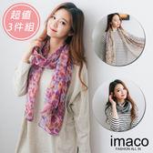 【IMACO】唯美繽紛造型披肩3件組