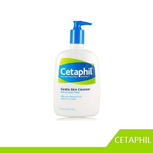 RH shop 加拿大 Cetaphil 舒特膚   溫和脸部清潔乳 20oz