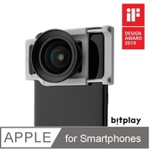BITPLAY-ALLCLIP 通用機身鏡頭夾+HD高階廣角鏡頭