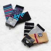 R-NIKE SB Dri-FIT 長運動襪 卡其黑灰 字樣長襪 桃紅藍紫 字樣線條 休閒 運動 三色 3入一組
