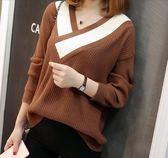 EASON SHOP(GU4930)交叉V領長袖毛衣坑條針織衫落肩女上衣服素色秋冬裝韓版寬鬆內搭保暖黑白撞色