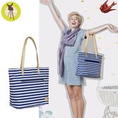 【年節出清降價】加送保濕香皂-德國Lassig休閒輕旅肩揹媽媽包-條紋藍