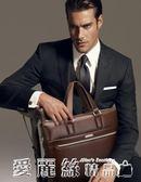 手提包男包男士包包商務休閒公文包橫款手拿側背斜背包男皮包背包 愛麗絲精品
