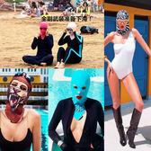 臉基尼 防曬臉基尼游泳面罩全臉女防水母泳帽浮潛裝備護臉頭套男 米蘭街頭