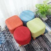 創意家用布藝矮凳小板凳