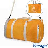 Verage 40L旅用摺疊收納旅行包『藍』379-5022
