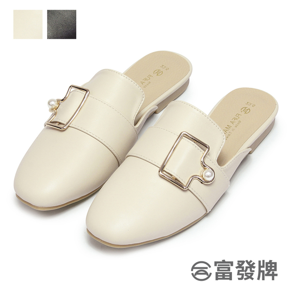 【富發牌】珍珠釦飾休閒穆勒鞋-黑/杏  1PE65