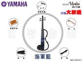 【金聲樂器】Yamaha SV-130 靜音小提琴 送琴盒/松香/琴弓/肩墊/耳機 SV130