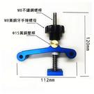 30/45# 滑槽專用 改良款木工壓板 壓塊T螺絲T滑塊木工 藍色壓板 [電世界2000-537]