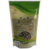 有機三色藜麥(450g) 【禾豐陽光】