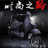 小龜王電動車電瓶車大龜王電動自行車72v女士代步電動車60v踏板車 igo CY潮流站