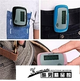 計步器 單功能刷步器走路計步器數小型記步便攜式迷你靜音自動老人用 酷男