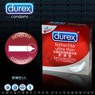 交換禮物 嚴選推薦 情趣用品-安全套 避孕套 Durex杜蕾斯-更薄型 保險套 3入