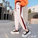 女童運動褲春秋2021新款春裝兒童褲子女中大童寬松休閒褲白色洋氣 小艾新品