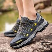 戶外登山鞋男士透氣運動鞋防滑耐磨輕便徒步鞋爬山鞋【左岸男裝】