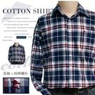 【大盤大】(S22868) 男 純棉 格子長袖襯衫 格紋口袋上衣 法蘭絨 休閒薄外套 英倫 寬鬆【2XL號斷貨】