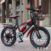 兒童自行車6-7-8-9-10-11-12歲15童車男孩小學生單車山地變速 ZB36『美好時光』