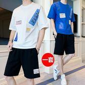 青少年夏季短袖t恤套裝男士網紅寬鬆休閒帥氣學生潮流短褲兩件套 QG28445『bad boy時尚』