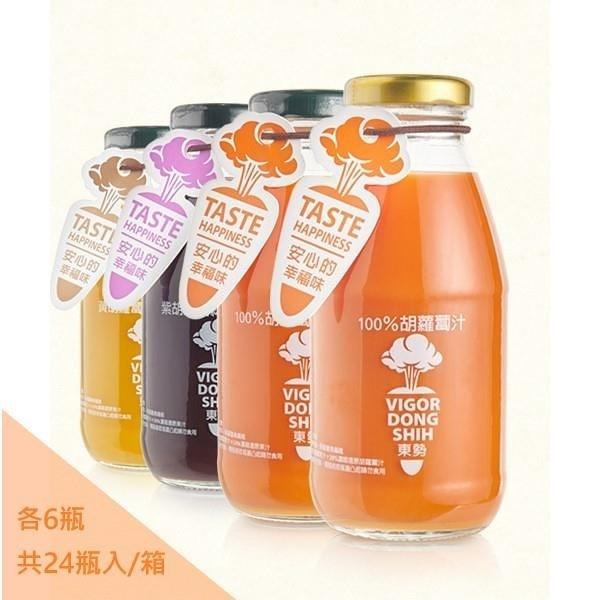 【南紡購物中心】【VDS活力東勢】活力舞彩胡蘿蔔綜合蔬果汁24瓶/箱(每種口味各6瓶)