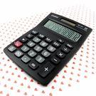 【CASIO】卡西歐(黑金剛)簡約商用計算機