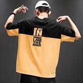短袖T恤歐美夏季嘻哈印花短袖T恤男寬鬆衣服男士半袖t男裝潮牌體恤衫 限時熱賣