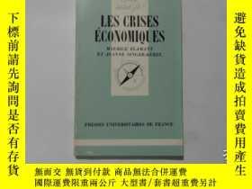 二手書博民逛書店法文原版罕見LES CRISES ECONOMIQUES 129