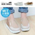 [Here Shoes]MIT台灣製 舒適乳膠鞋墊 3cm休閒鞋 休閒百搭編織菱格 皮革厚底圓頭包鞋 懶人鞋-KG8501