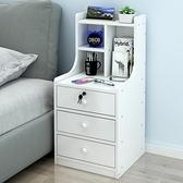 北歐床頭櫃簡約現代收納櫃簡易臥室ins風床邊小櫃子置物架經濟型 現貨快出YYJ