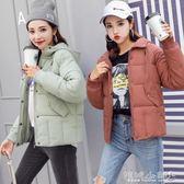 棉衣 反季棉衣女短款面包服冬季新款韓版學生加厚寬鬆羽絨棉服外套