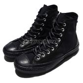 Converse Chuck Taylor All Star 70s Hiker 黑 全黑 高筒 帆布鞋 復古 1970 男鞋【PUMP306】 157487C