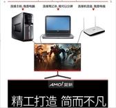 24英寸曲面顯示器臺式電腦顯示屏22高清液晶屏網吧144Hz電競游戲YXS  優家小鋪