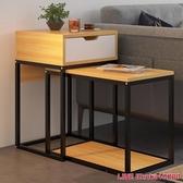 邊桌億家達邊幾簡約沙發邊櫃客廳創意邊桌小茶幾長方形桌子多功能角幾JD CY潮流