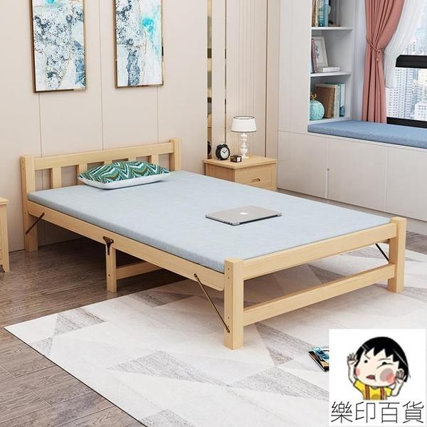 折疊床 折疊床實木單人床1.2米簡易床成人午休床雙人家用經濟型木板床 樂印百貨