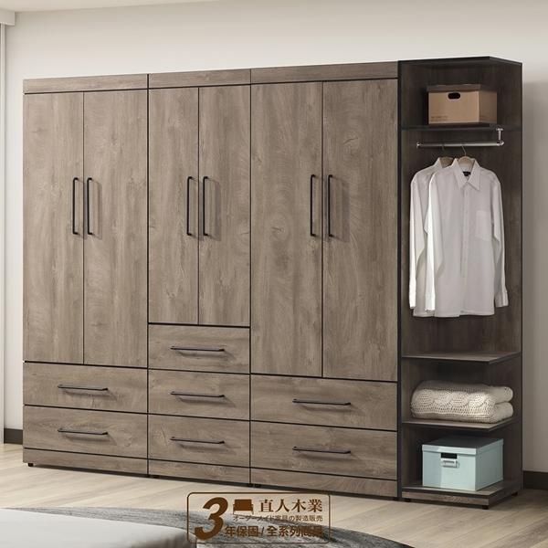 日本直人木業-OLIVER古橡木265公分系統衣櫃組合