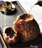 創意茶漏公道杯套裝功夫茶具配件不銹鋼過濾網架茶濾器組合 道禾生活館