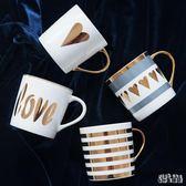 米立風物創意陶瓷馬克杯電鍍金紋款家用茶杯水杯咖啡杯情侶杯子 萬聖節