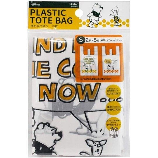 小禮堂 迪士尼 小熊維尼 透明環保塑膠袋組 環保購物袋 便當袋 手提袋 (S 10入 黃) 4973307-53075