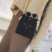 側背包 韓版小包包可愛日系兔子手機包學生簡約森迷你百搭單肩斜挎包女包 果果輕時尚