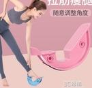 小腿肌肉放松器材拉伸腳踏板瘦大腿拉筋專用工具可摺疊腿部壓筋器 3C優購