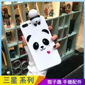 趴趴熊貓 三星 A8 2018 卡通手機殼 立體貓熊造型 可愛少女心 保護殼保護套 防摔軟殼